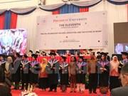 印尼总统大学为越南等国留学生举行毕业典礼