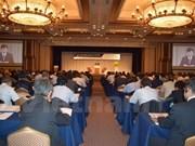 东盟秘书长黎良明:东盟正不断努力实现区域内部商品和服务自由流通目标
