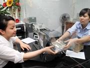 越南国家银行越盾兑美元中心汇率较前一日下降7越盾