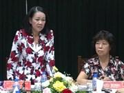 张氏梅部长:老年人身处何境都在国家发展事业中发挥好自己的重要作用