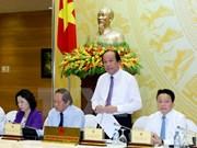 越南政府指导使用ODA贷款项目按商定进度落实到位