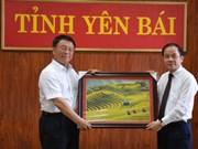越南与中国加强民族工作领域的合作