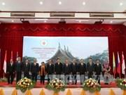 第15届东盟社会文化共同体理事会会议在老挝开幕