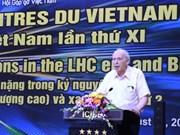 """2016年""""相约越南""""活动将于本月底启动"""