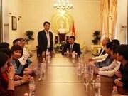 越南国会国防安全委员会代表团访问德国