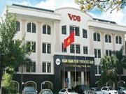 王廷惠副总理:越南发展银行续发展成为快速可持续发展的金融机构