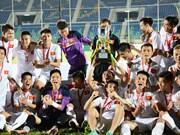2016年AYA银行杯赛:越南男足队夺冠