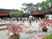 越南义安省多措并举 促进旅游业发展