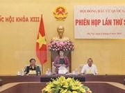 越南国家选举委员会第六次会议在河内召开