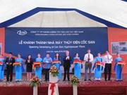 越南北部使用外资建设的首家水电站竣工