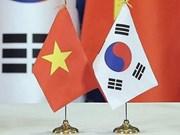 金融合作成越韩合作支柱领域