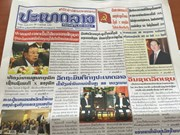 老挝媒体歌颂越老传统友好和特殊团结情谊