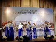 俄罗斯国庆庆典在河内举行