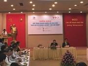 """题为""""融入国际社会时代新闻媒体与企业""""论坛在河内举行"""