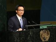 越南参加在美国举行的艾滋病问题高级别会议