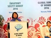 第26届全球妇女峰会正式落下帷幕