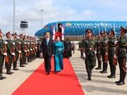 越南国家主席陈大光启程对老挝进行国事访问