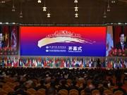 政府副总理郑廷勇出席中国--南亚博览会开幕式