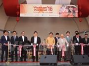 2016年在日本越南文化节:越日两国文化交流的重要桥梁
