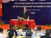 越南国家主席陈大光会见老挝越南投资商