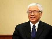 新加坡与墨西哥加强多个领域的合作关系