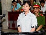 """嫌犯艮氏绡因涉嫌""""聚众扰乱社会秩序罪""""被河内市公安逮捕"""