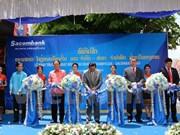 老挝西贡商信银行目标成为老挝一流零售银行