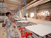 越南与古巴合作建立建材联营体