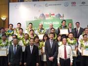 """19家企业荣获""""创新创业应对气候变化""""奖项"""