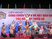 广义省各少数民族锣钲文化与民歌艺术节热闹举行
