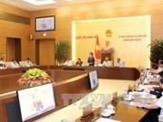 越南第十三届国会常务委员会第四十九次会议今日闭幕