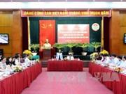 越南农民在农业发展和新农村建设工作扮演主体作用