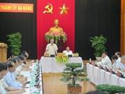 越共中央检查委员会主任陈国旺赴岘港市调研