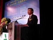 第13届中国—东盟博览会越南展在河内开展