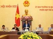 越南第十三届国会常委会第四十九次会议落下帷幕
