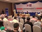 亚行资助缅甸改善基础设施和教育