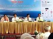 2016年岘港国际旅游博览会即将举行