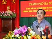 河内市市委书记黄忠海:新闻媒体为首都的发展作出重要贡献