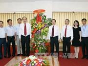 越南革命新闻日91周年:阮善仁向越通社等国家媒体机构从业人员致以节日祝福
