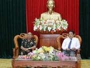 越南西南部事务指导委员会会见柬埔寨皇家武装部队警卫司令部代表团