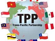 TPP及其对越南所产生的影响