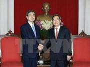 亚行行长中尾武彦:亚行大力支持越南今后发展方向与核心任务