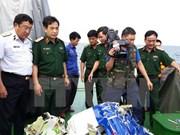 越南政府总理关于苏-30MK2歼击机和CaSa-212飞机失事搜救工作的公函