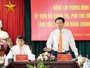 王廷惠副总理赴越南社会政策银行调研