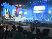 """""""共同携手净化海洋""""音乐盛会在清化省举行"""