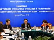 促进南南合作的圆桌会议在河内举行