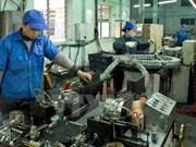 越南拨出近110万美元用于制定工业发展战略