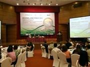湄公河地区各国分享土地资源使用经验