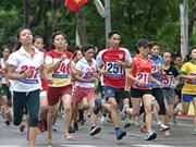 2016年《新河内报》第43次和平跑步公开赛启动