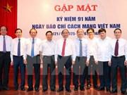 阮春福总理:新闻媒体机构应不断更新活动方式以更好地满足民众需求